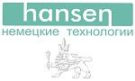 Hansen (Болгария)