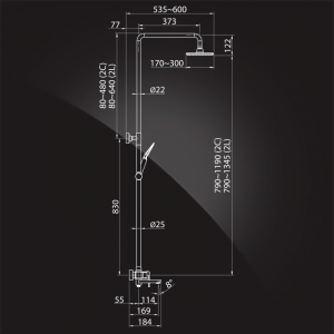 Душевая система Elghansa Shower  Systems 2332269-2L (Set-20) Chrome