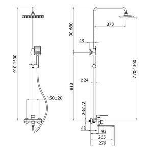 Душевая система Elghansa Heffen 2353520-2H Chrome