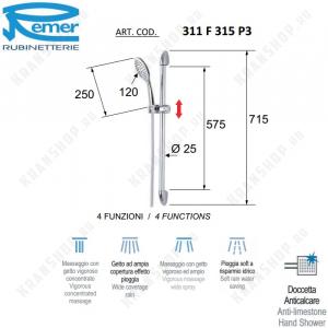 Стойка для душа Remer 311F315P3 Хром