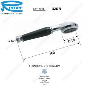Душевая лейка Remer 326N Хром