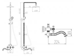 Душевая система ZorG Antic A 7002DS-BR