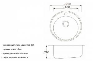 Кухонная мойка Zorg Inox PVD SZR-510/205 Grafit