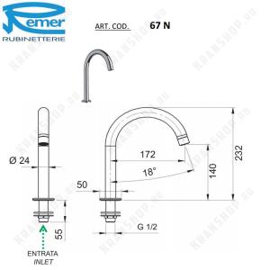 Излив для раковины Remer Minimal 67N Хром