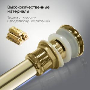 Донный клапан для раковины TIMO 8011/17 Золото матовое