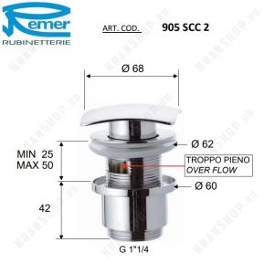 Донный клапан для раковины Remer 905SCC2114DO Золото