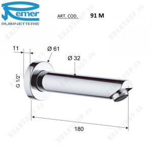 Излив Remer Minimal 91M Хром