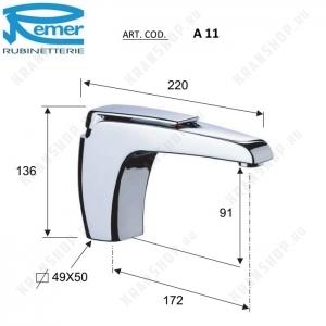 Cмеситель для раковины Remer Atmos A11 Хром