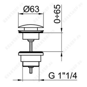 Донный клапан для раковины Webert Aria AC0405015 Хром