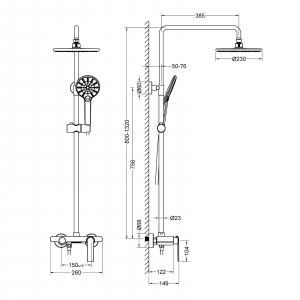 Душевая система TIMO Anni SX-2710/03 Черный