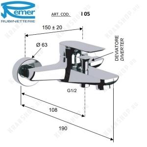 Cмеситель для ванны Remer Infinity I05 Хром