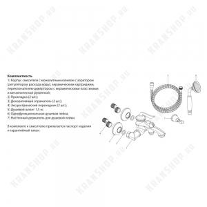 Cмеситель для ванны Lemark Brava LM4712G Gold