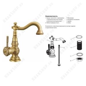 Смеситель для раковины и кухни Lemark Jasmine LM6644B Bronze