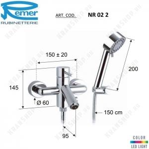 Cмеситель для ванны Remer Minimal Color NR022 Хром
