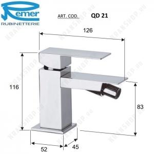 Cмеситель для биде Remer Q-Design QD21 Хром