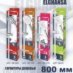Стойка для душа Elghansa Shower Rail SB-78S Chrome