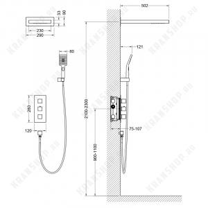 Душевая система встроенная с термостатом Petruma SX-5039/03SM Черный