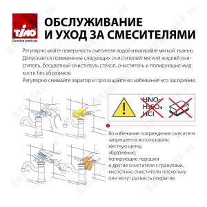 Душевая система TIMO Selene SX-1013/00Z Хром