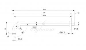 Настенный держатель для тропического душа Elghansa Unit CR-32 Chrome