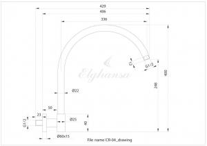 Настенный держатель для тропического душа Elghansa Unit CR-04 Chrome