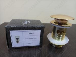 Донный клапан для раковины Boheme Imperiale 611-02 с переливом