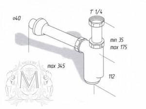 Сифон для раковины Migliore Ricambi ML.RIC-10.119 CR