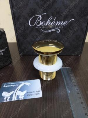 Донный клапан для раковины Boheme Imperiale 611 без перелива