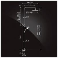 Душевая система Elghansa Shower Systems 1700172-2L (Set-14) Chrome