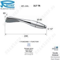 Душевая лейка Remer 317TR Хром