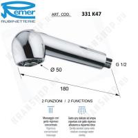 Лейка выдвижная для кухонного смесителя Remer 331K47 Хром