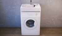 Раковина над стиральной машиной Raval Perla Per.08.60/W