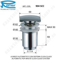 Донный клапан для раковины Remer 904SCC114 Хром