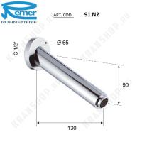 Излив Remer Minimal 91N2 Хром