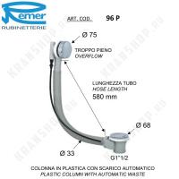 Обвязка для ванны Remer 96P Хром
