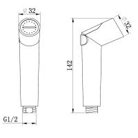 Гигиеническая лейка AltroBagno BS 060202 Cr Хром