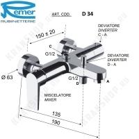 Cмеситель для ванны Remer Dream D34 Хром