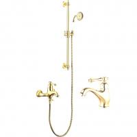 Набор для ванны 3 в 1 GANZER SUSANNE GZ77037Е GOLD