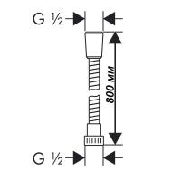 Шланг для душа HANSEN H55080 Хром