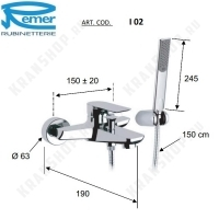 Cмеситель для ванны Remer Infinity I02 Хром