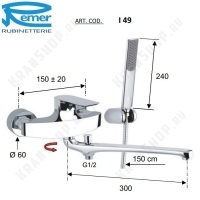 Cмеситель для ванны Remer Infinity I49 Хром