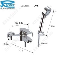 Cмеситель для ванны Remer Class Line L02 Хром