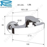 Cмеситель для душа Remer Class Line L31 Хром