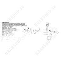 Cмеситель для ванны Lemark Wing LM5302C Chrome