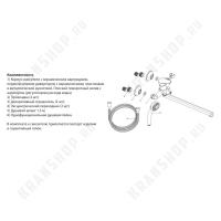 Cмеситель для ванны Lemark Partner LM6551C Chrome
