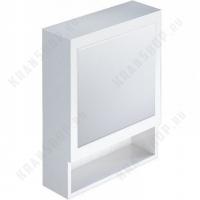 Зеркало-шкаф Milardo Magellan MAG5000M99 Белый