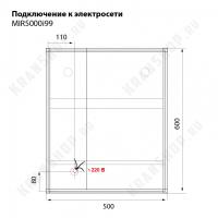 Зеркало-шкаф с подсветкой Iddis Mirro MIR5000i99 Белый/Под дерево