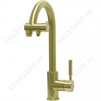 Cмеситель для кухни под фильтр Seaman Barcelone SSL-5226 Antique Gold