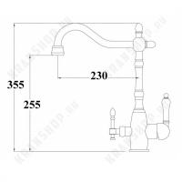 Смеситель для кухни под фильтр Zorg Sanitary ZR 312 YF-33-Nickel