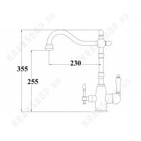 Смеситель для кухни под фильтр Zorg Sanitary ZR 312 YF-33 Chrome
