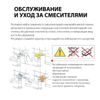 Cмеситель для ванны GANZER KONSTANTIN GZ09035 CHROME